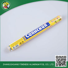 Quality useful colored cigarette rolling paper