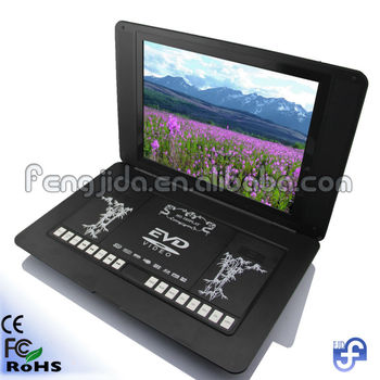 17 inch high definition portable dvd tv vcd mp3 cd player
