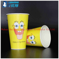LOGO Printed Paper Cups Single/Double/Ripple Wall for Coffee/Ice cream/Salad/Cola,China Leading Factory
