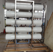 10 years professional manufacturer milk bottle water processing water treatment equipment plant