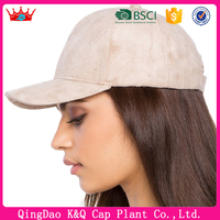 2016 most fashionable any pure color customize suede baseball cap without logo