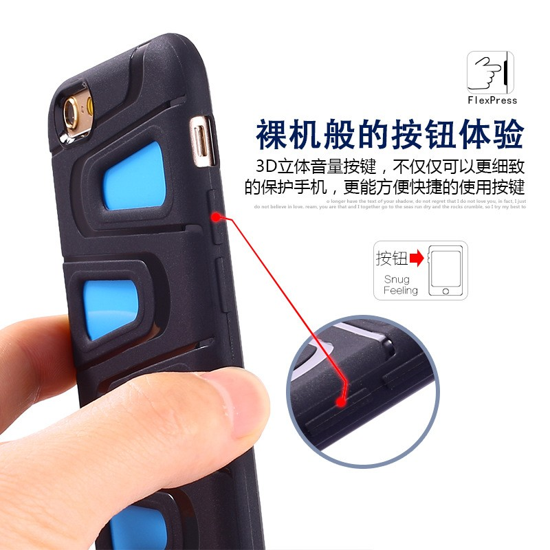 Lowest price ! hot selling phone case for iphone 6