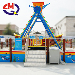 2017 hot sale shopping mall attractions children indoor fairground ride pirate ship