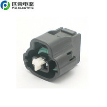 2 way Brand auto connector for Toyota Mitsubishi canter light truck 7283-7526-40