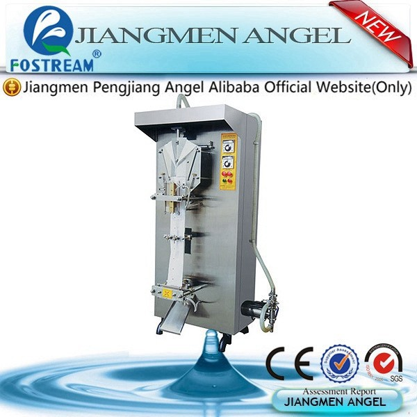Full automatic pouch filling machine/liquid packing machines/water pouch filling machine cost