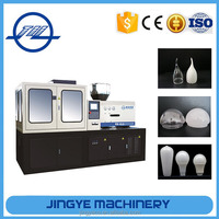 PC led light bulb cover injection blow molding machine