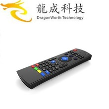 MX3 Fly Air Mouse Multifunction 2.4GHz Air Mouse MX3 Mini Wireless Keyboard & Infrared Remote Control