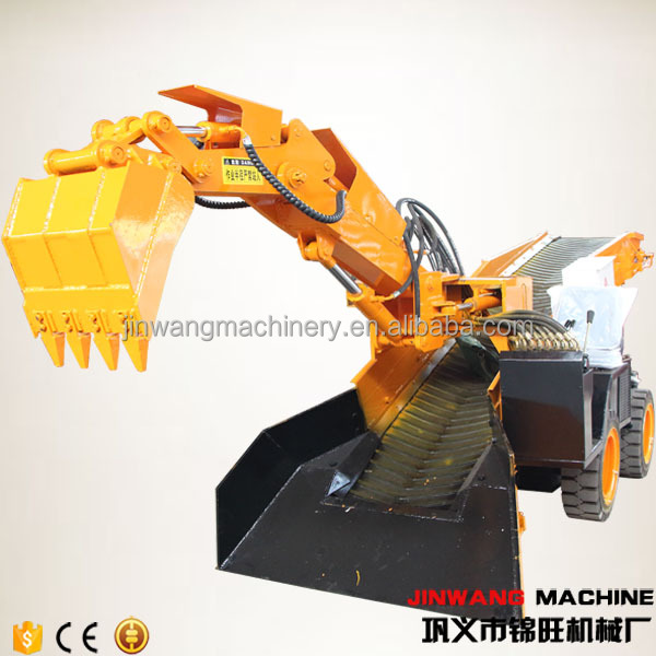 Hydraulic mucking machine /mine mucking rock loader /tunnel excavator with CE certification