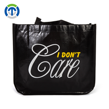 Tongxin 2018 Online Selling High Quality Black Non-Woven Fabric Foldable Shopping Bag