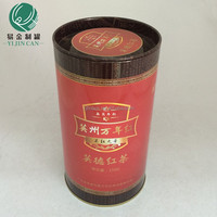 supply Black Tea tin can,double lid tea tin can,tin can tea