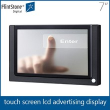 POP/POS advertising 7 inch touch screen interactive display