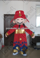 NO.4301 top quality the God of Wealth mascot costumes