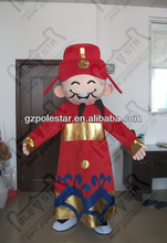 top quality the God of Wealth mascot costumes
