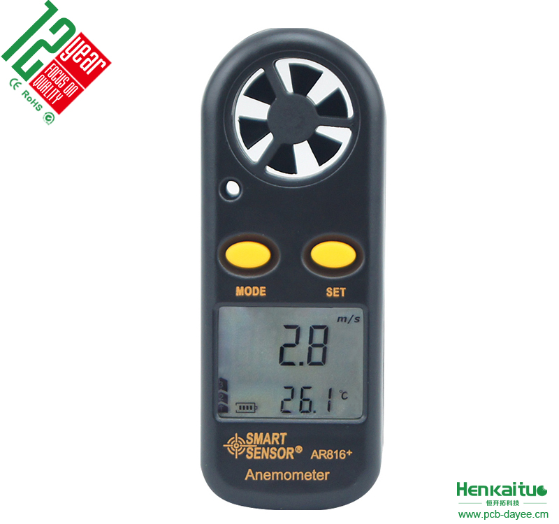 Wireless Digital Anemometer Cheap Price Air Flow Meter With Temperature