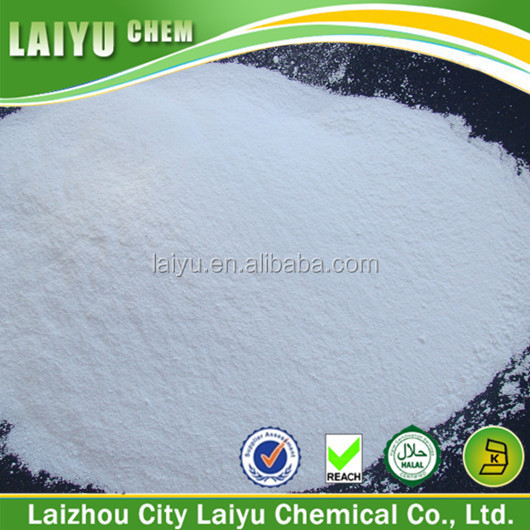 Magnesium Sulphate Anhydrous 98%min MgSO4 China