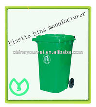 hot high quality 120 liter plastic dustbin