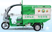 Hot Sale electric garbage tricycle