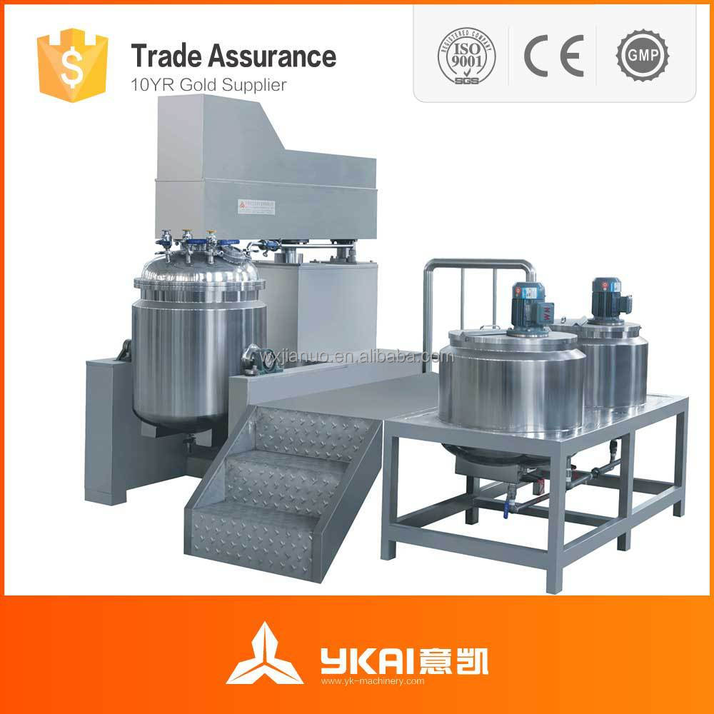 ZJR- 250 High Shear Blending Homogenizing Stirring Emulsifier