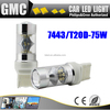 2016 hot sale patent design high power 75w led car auto fog light bulb