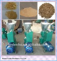 professional rice husk pellet forming machine 0086 15333820631