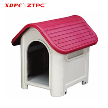 Top quality pet house durable eco-friendly plastic dog house