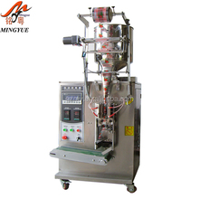 China high quality toning lotion sachet bag packing machine