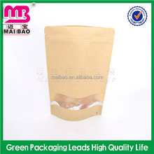 design by requirements for sale food paper plastic mulch bag film rolls