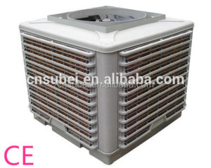 Farm industry low noise high speed wet curtain air cooler cooling ventilation fan