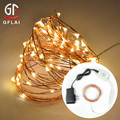 2017 New Products Christmas Party Human Body Sense Led Copper Wire String Lights