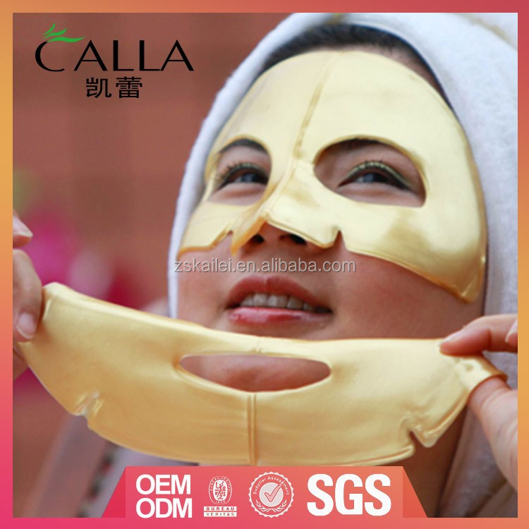OEM/ODM Best quality collagen 24K gold mask,gold facial mask,golden mask