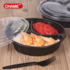 special newest design superior quality Popular round 3 compartment plastic food container
