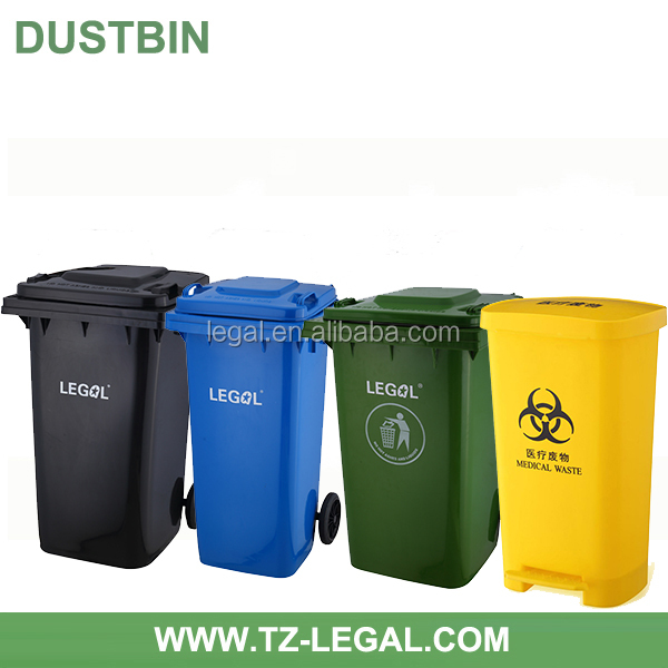 2015 multifunctional new cheap rubbish bin for garden 120l industry bin