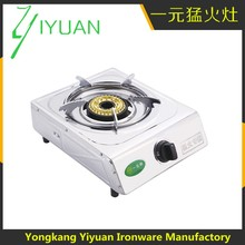 DY YYA-03 YIYUAN high quality stainless steel burner cast iron coal stoves