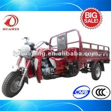 HY200ZH-ZHY Gasoline tricycle