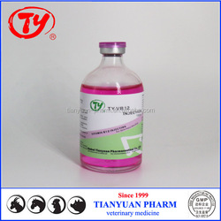 animal health product vitamin b12 methylcobalamin injection veterinary injection with factory price