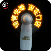 Branded New Promotional Gift Custom Made Led Flashing Message Fan