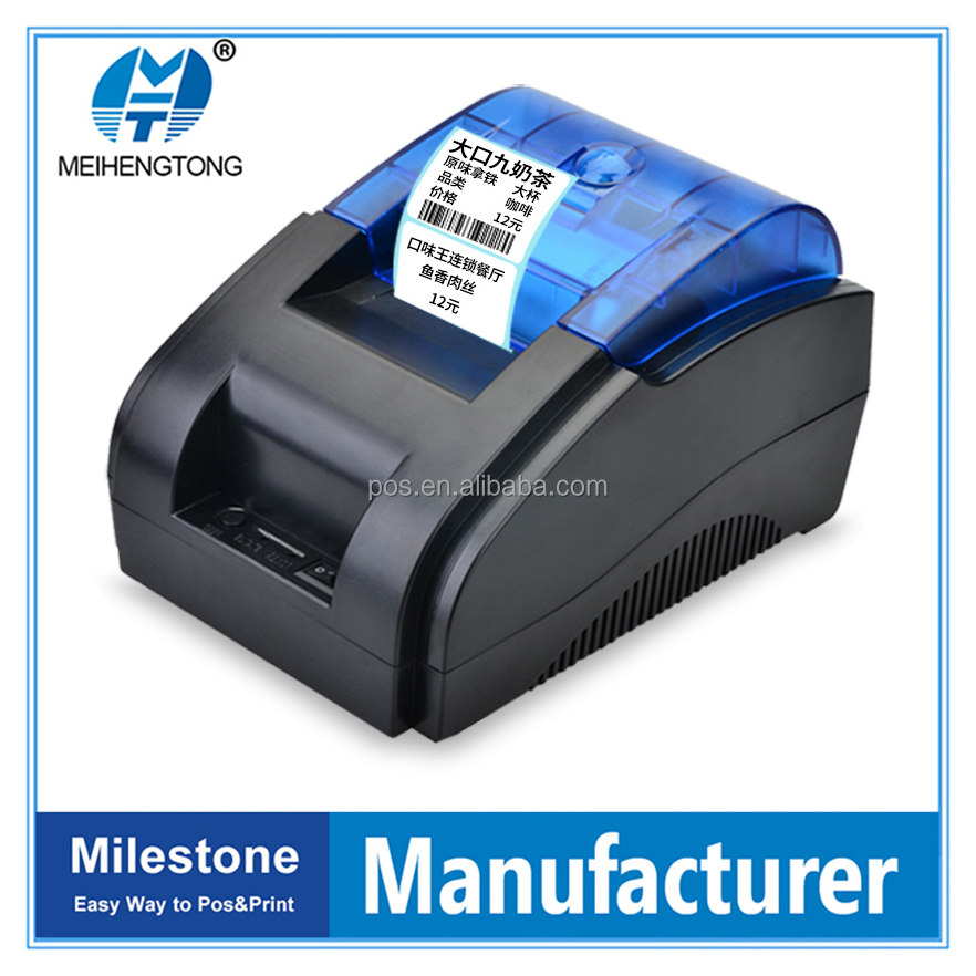 MHT-P58A Bluetooth Product Label Printer Wireless Label Printers