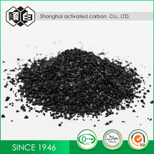 Best Quality Wood Based Activated Carbon Powder For Distillery