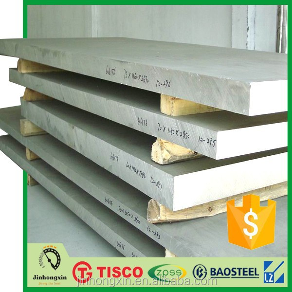 304 1mm thick stainless steel shim plate