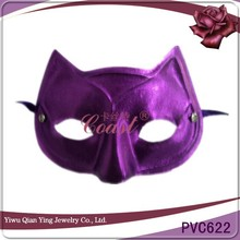 Wholesale purple venetian carnival party cat mask