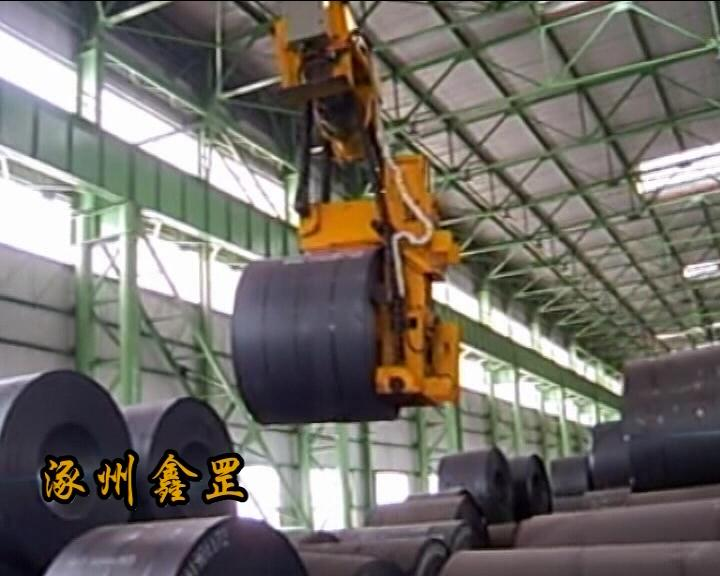 used for steel coil stacking coil stainless round steel tong hydraulic lifter beam universal lifting clamp roll handling equipme