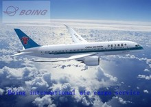 Air Freight Service for electronic products from China to DALLAS--Carina