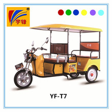 cheapest adult three wheel electric tricycle passenger seat/electric tricycle rickshaw/solar panel passenger