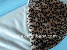 printed boa plush fabric