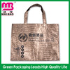 Custom printing PP recycled non woven shopping bag Guangzhou