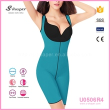 Top Quality Women Ultra Sweat Rubber Full Body Shaper Latex Slim Bodysuit U0506R4