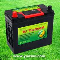New! Yuasan Latest 12V45AH Lead Acid MF Car Battery--46B24R-MF