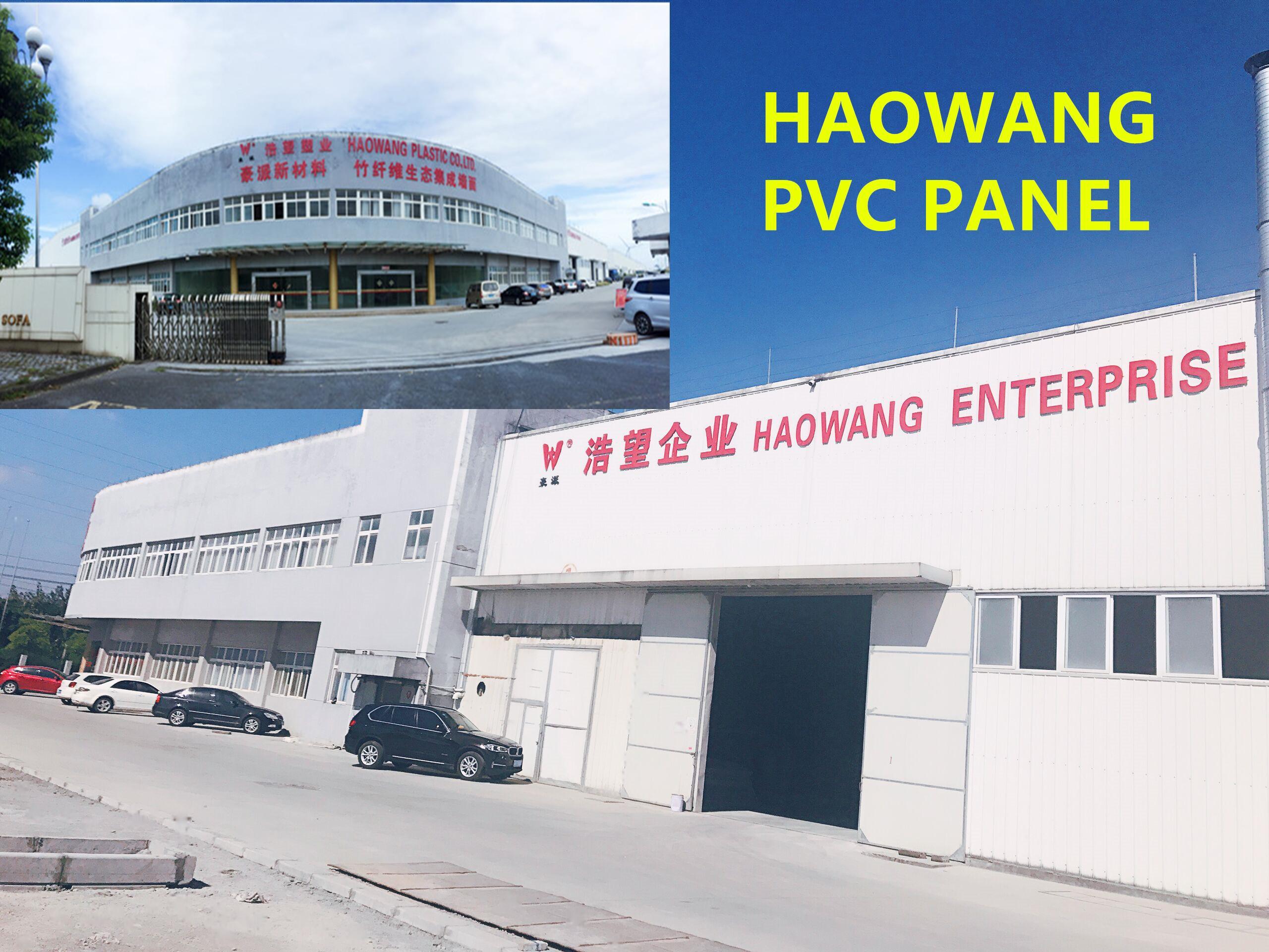 Haining Haowang Plastic Co., Ltd. - PVC Ceiling,PVC Wall Panel