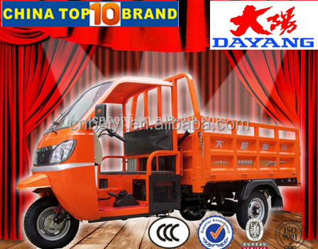 Made in China manufactory factory 200cc tricycle no.1 tricycle truck tricycle