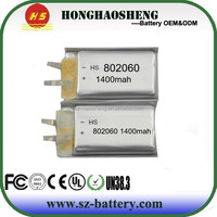Customized lipo battery 802060 li-ion battery 3.6v 1400mah